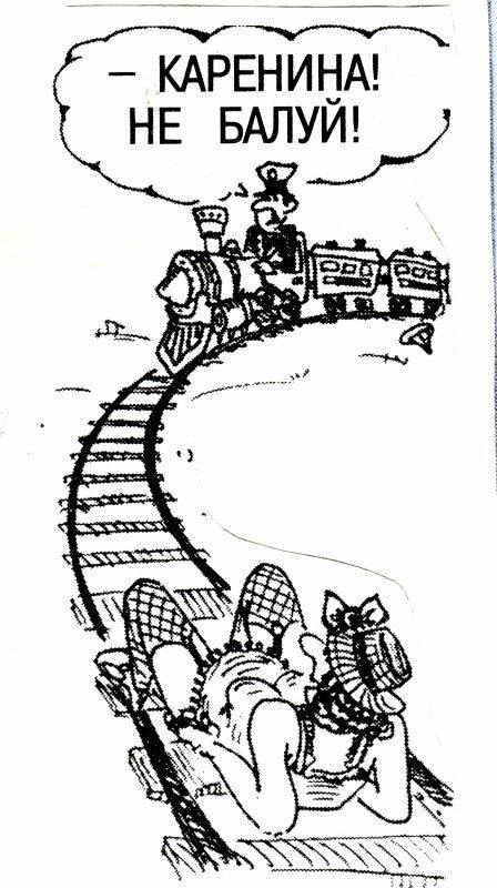 Старые карикатуры - 3