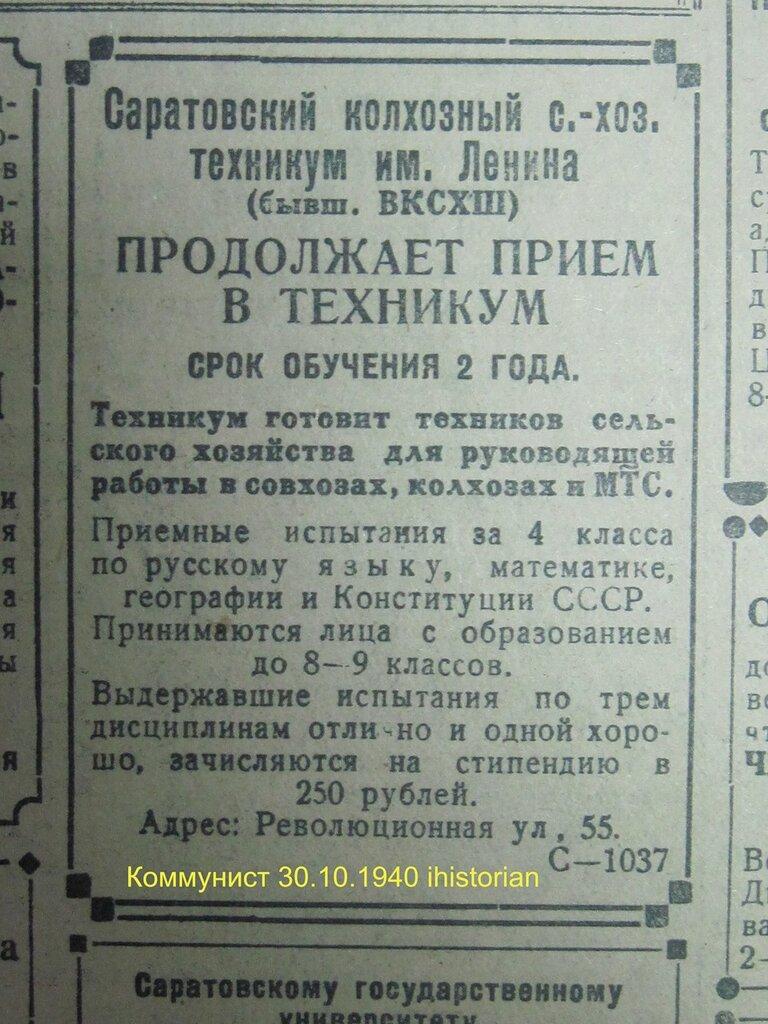 http://img-fotki.yandex.ru/get/5902/mitrofan-alyabjev.5/0_41de8_6c7d59f8_XXL.jpg