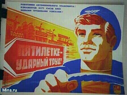 http://img-fotki.yandex.ru/get/5902/nademlinskij.f/0_3ddae_c9043a8c_L.jpg