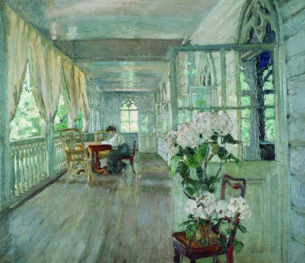 С. Ю. Жуковский Терраса в поместье 1908