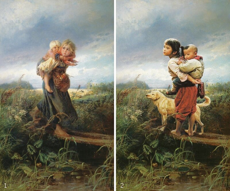 """""""Дети, бегущие от грозы"""""""