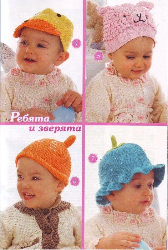 Вязание для детей до года шапочки девочка 300