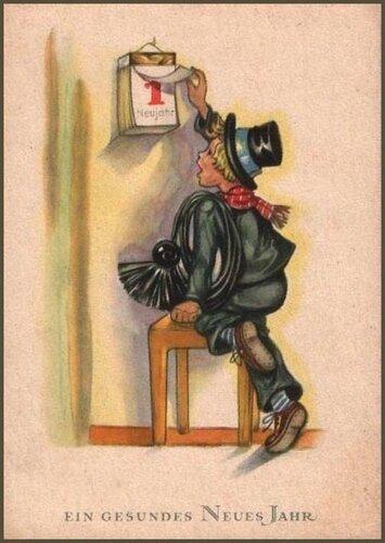 Новогодняя открытка. ТРУБОЧИСТ.