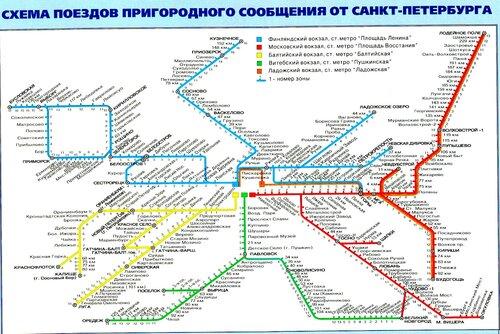 какие поезда приходят на московский вокзал в санкт-петербурге из екатеринбурга