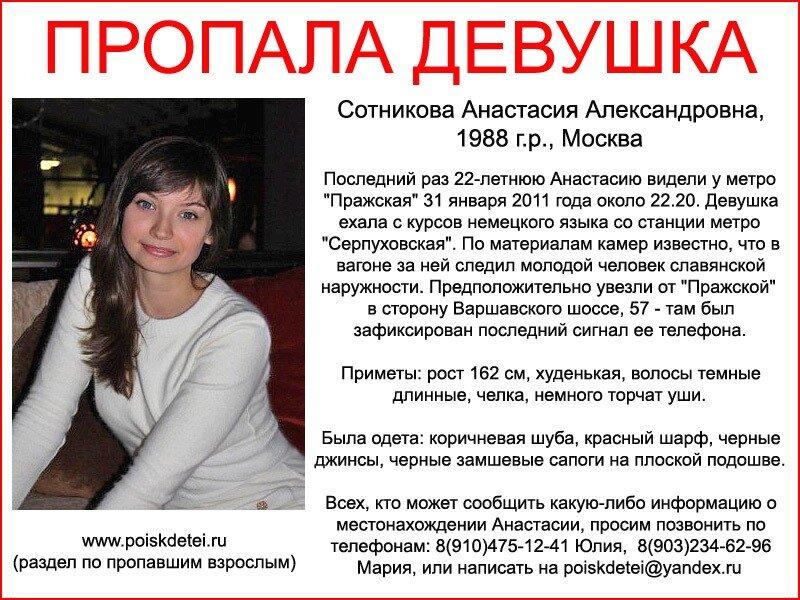 http://img-fotki.yandex.ru/get/5902/poiskdetei.1/0_5918c_1f461912_XL.jpg