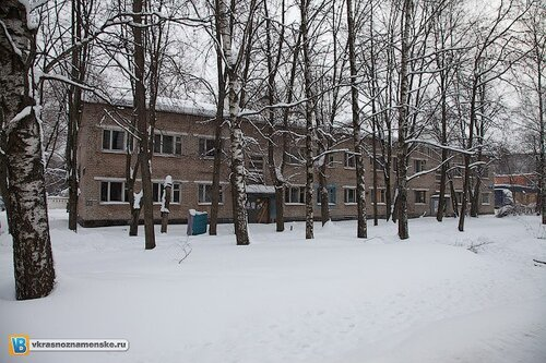Медведев,президент,снег,подготовка