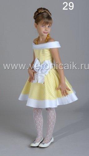 платье свидетельницы 2012