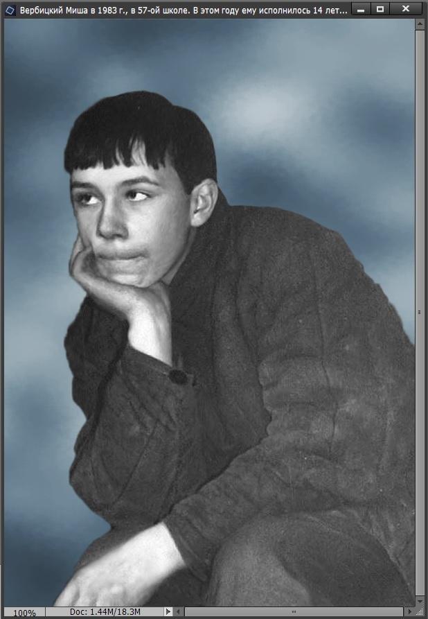 Вербицкий Миша, 1983 год, 57-ая школа, В этом году исполнилось 14 лет