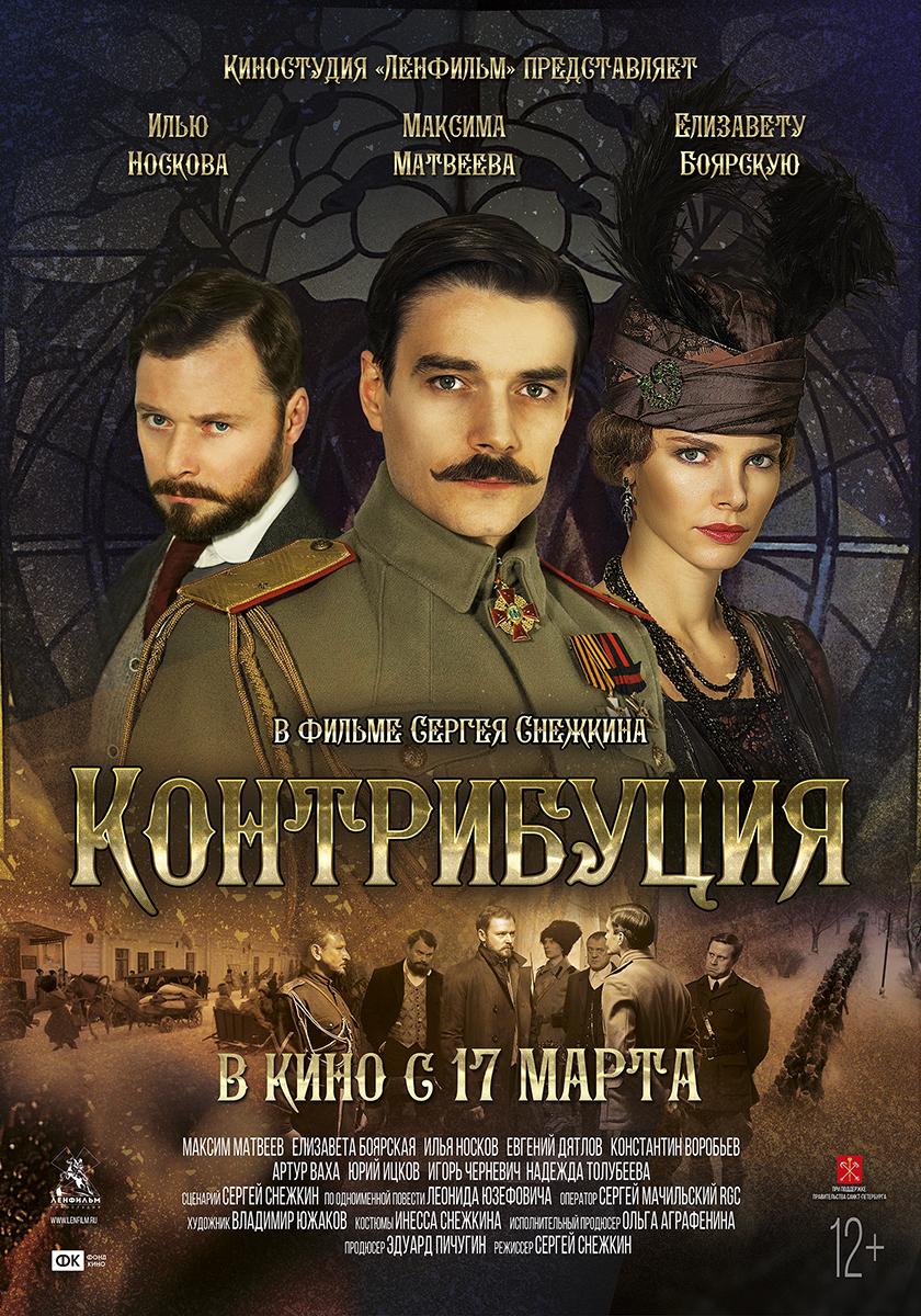 kinopoisk.ru-Kontributsiya-2720061.jpg