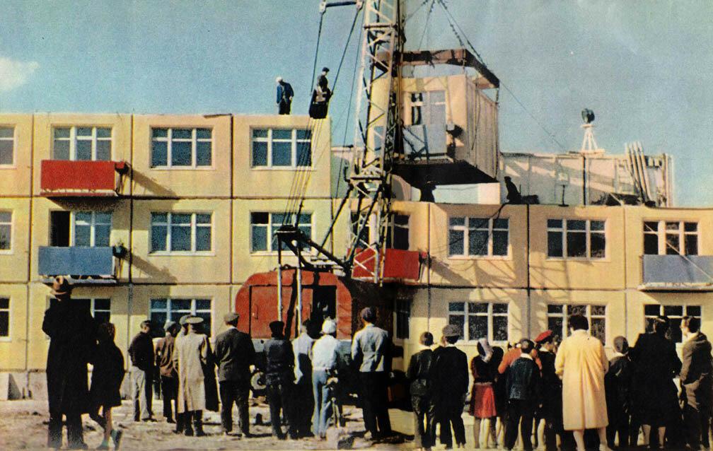 1962 Журнал Советский Союз №148.jpg
