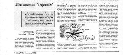 https://img-fotki.yandex.ru/get/59023/12349105.8d/0_92ad8_8d0c1736_L.jpg