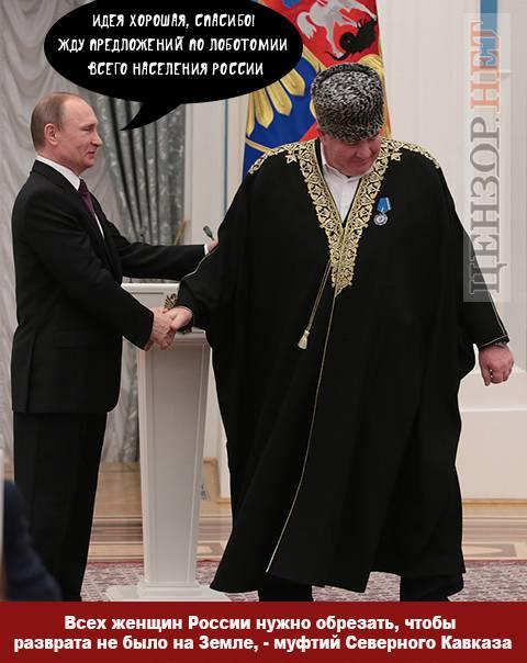 """Вежливые Орки, корень зла, любимый коктейль Путина. Свежие ФОТОжабы от """"Цензор.НЕТ"""""""