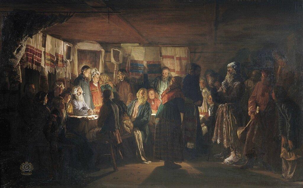 Приход колдуна на крестьянскую свадьбу