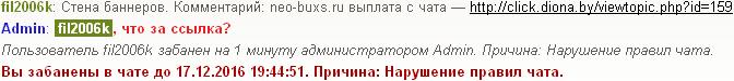 СТЕНА БАННЕРОВ - РЕКЛАМА ВАШИХ ПРОЕКТОВ