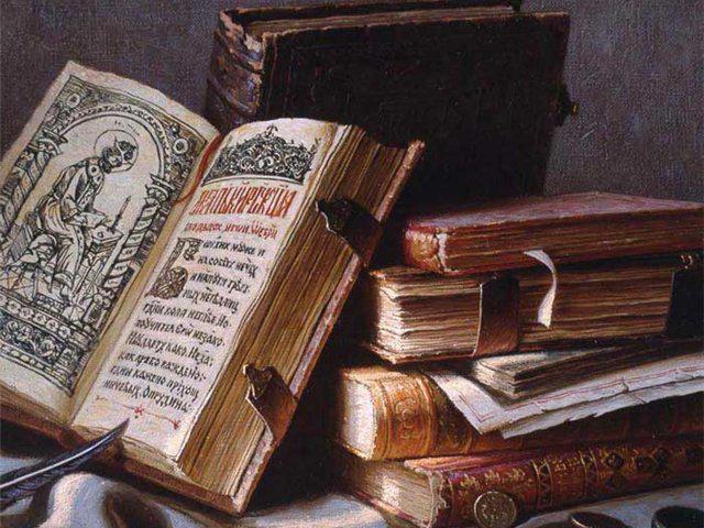 Открытки. 24 мая – День славянской письменности и культуры. Книги