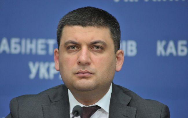 ЕСготов выделить 100млневро для наполнения Фонда энергоэффективности Украины