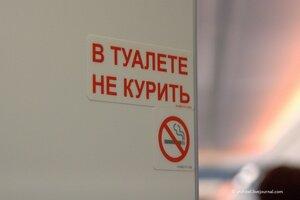 Зачем нужны пепельницы в самолетах?