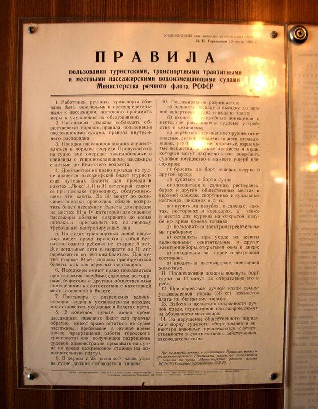 Волга ниже Казани. Утро