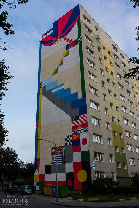 graffiti Gdansk-33.jpg