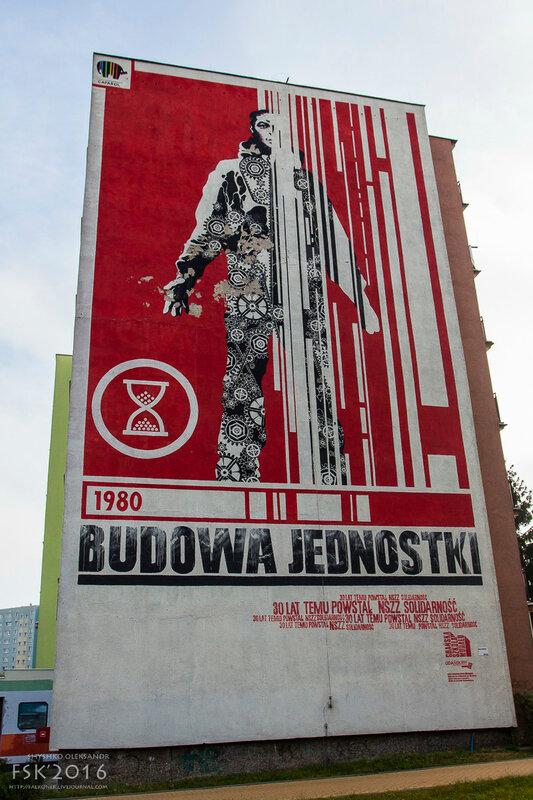 graffiti Gdansk-63.jpg
