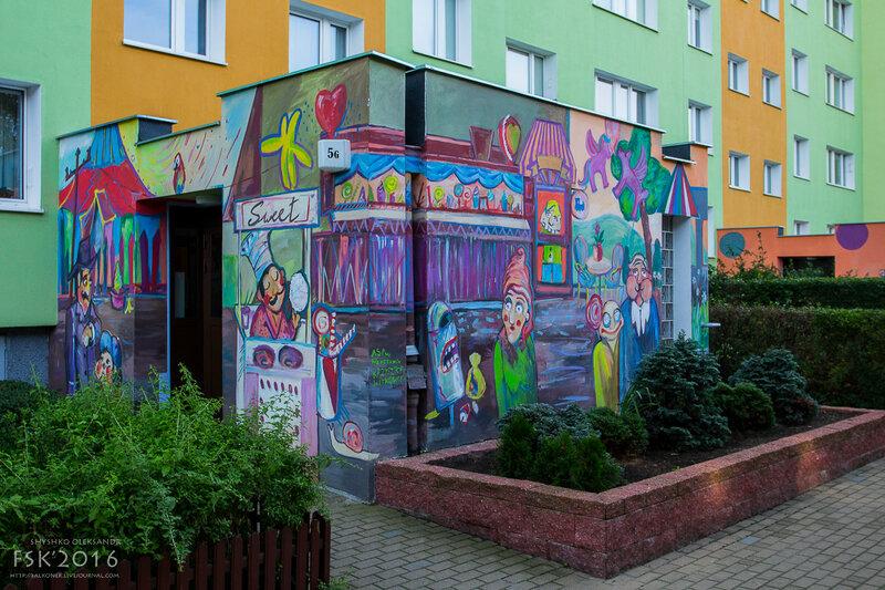 graffiti Gdansk-101.jpg