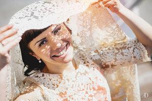 свадебная регистрация