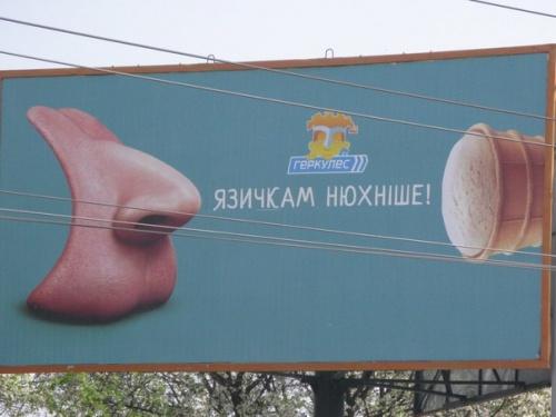 Расчлененка заполонила всю Украину.