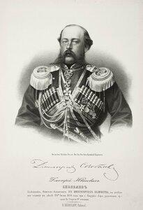 Дмитрий Иванович Скобелев, полковник, флигель-адъютант Е.И.В.