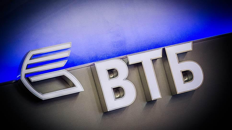 ВТБ начал переговоры сTele2 посозданию виртуального оператора связи