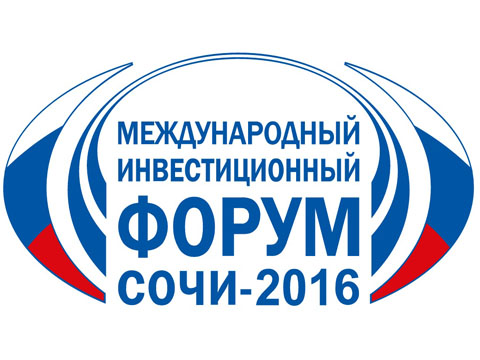 Руководитель Карелии примет участие вмеждународном инвестиционном пленуме вСочи