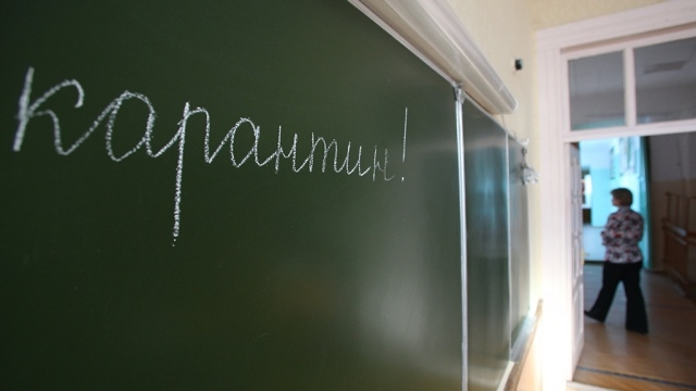 ВЧебоксарах накарантин навсе 100% закрыли шесть школ