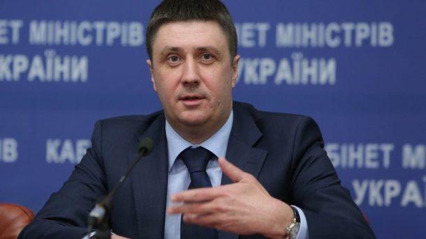 Киев обвинил «Евровидение» вовмешательстве вовнутренние дела Украинского государства