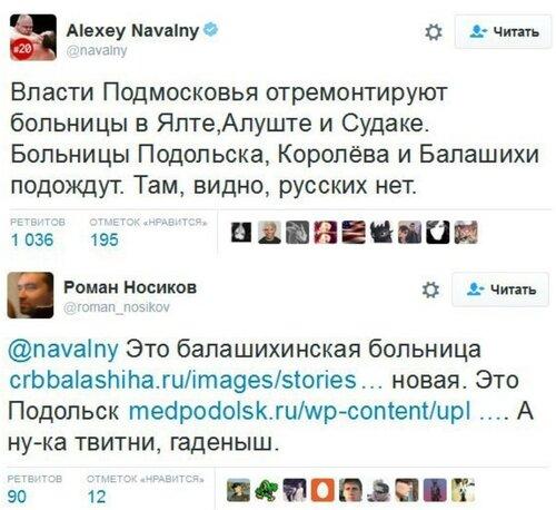 Россия и Запад: Политика в картинках #43
