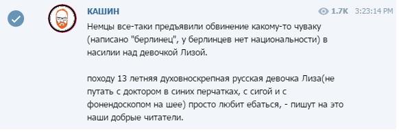 Олег Кашин_Сойти с ума (путь оппозиционера)