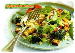 Овощной салат с тофу
