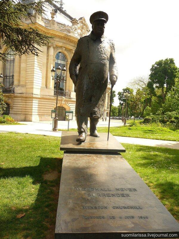 Памятник Уинстону Черчиллю.