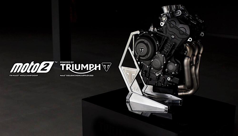 Triumph - официальный поставщик моторов Moto2 2019-2022