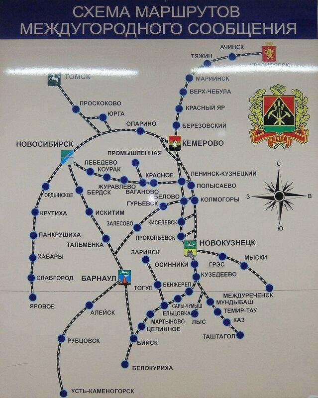 Автобусы Новокузнецка - Схема маршрутов междугороднего сообщения