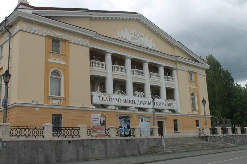 Театр музыки, драмы и комедии 1.JPG