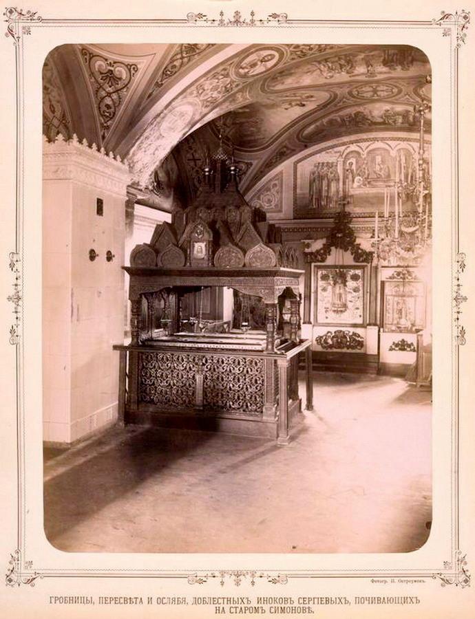 12669 Гробницы Пересвета и Ослябя в церкви Рождества Богородицы 1893 П. Остроумов1.jpg