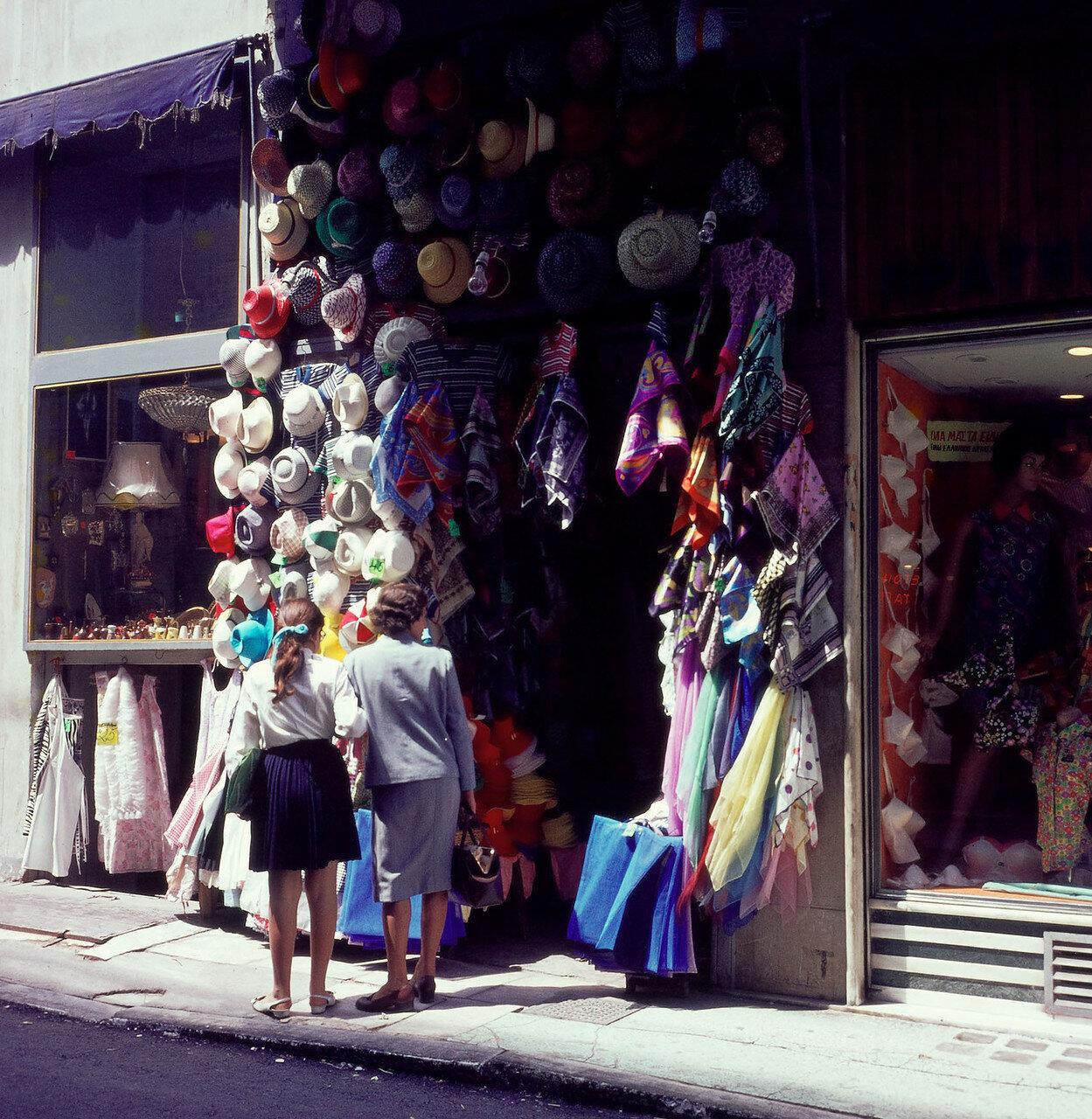 Στην εμπορική οδό.  εμπορικό ανδρικών ειδών ιματισμού