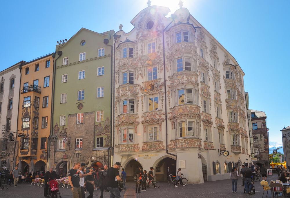 Innsbruck-(19).jpg