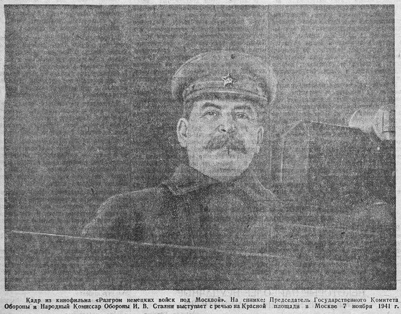 «Красная звезда», 15 февраля 1942 года, битва за Москву, как русские немцев били, потери немцев на Восточном фронте