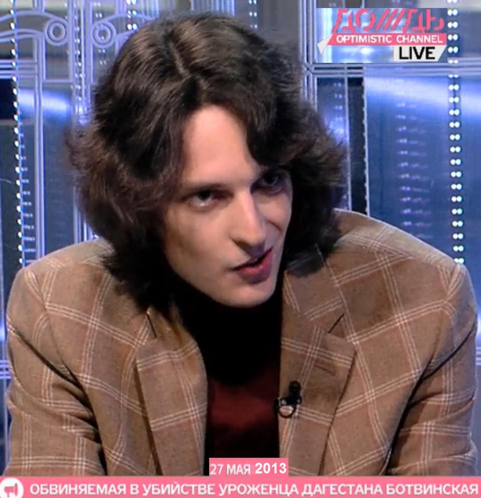 Кац Макс на ТВ. 27 мая 2013. Говорите с Юлией Таратутой