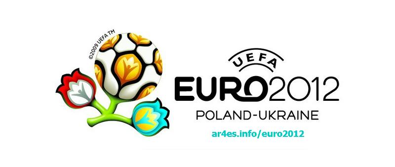 ЕВРО-2012: Чемпионат Европы по футболу в Польше и Украине. Расписание матчей, группы, прямые трансляции