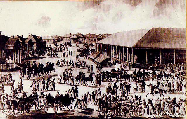 Базарная площадь города