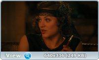 Полночь в Париже / Midnight in Paris (2011/DVD9/BDRip 1080p/720p/HDRip)