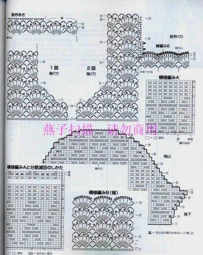 scan 24.jpg