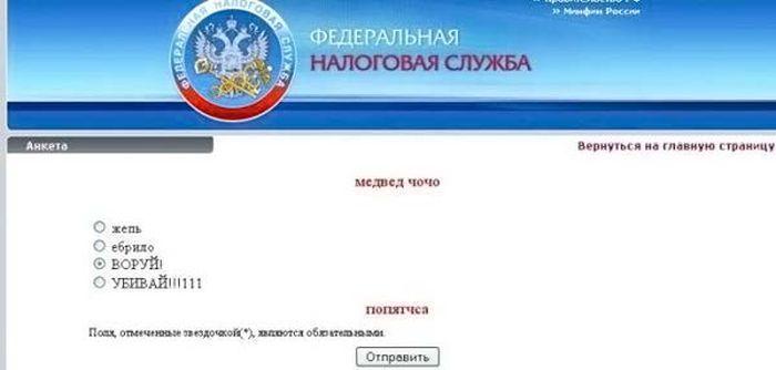 http://img-fotki.yandex.ru/get/5903/130422193.f4/0_77453_1604f8a3_orig