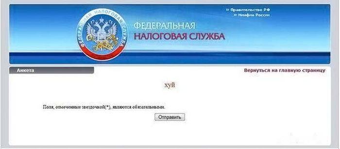 http://img-fotki.yandex.ru/get/5903/130422193.f4/0_77455_c3d3f4fe_orig